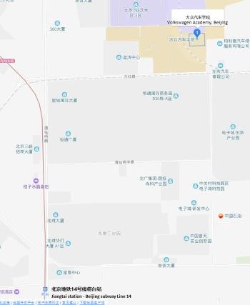 UB Connect - China: Alumni Students Alumni Career Fair